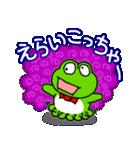 関西弁!カエル(蛙)のスタンプ(個別スタンプ:36)