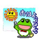 関西弁!カエル(蛙)のスタンプ(個別スタンプ:37)