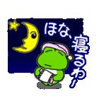 関西弁!カエル(蛙)のスタンプ(個別スタンプ:38)