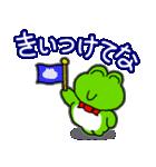 関西弁!カエル(蛙)のスタンプ(個別スタンプ:39)