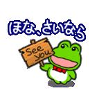 関西弁!カエル(蛙)のスタンプ(個別スタンプ:40)