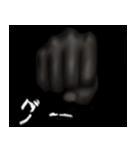 暗闇の手(個別スタンプ:5)