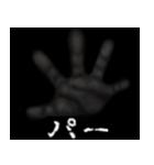 暗闇の手(個別スタンプ:6)