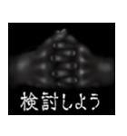 暗闇の手(個別スタンプ:9)