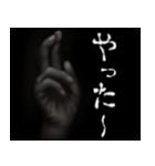 暗闇の手(個別スタンプ:19)