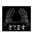 暗闇の手(個別スタンプ:22)