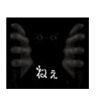 暗闇の手(個別スタンプ:37)