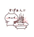 ぬこの団体芸!(個別スタンプ:08)