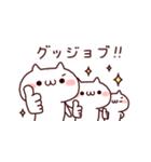ぬこの団体芸!(個別スタンプ:10)