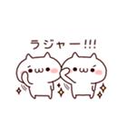 ぬこの団体芸!(個別スタンプ:15)