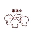 ぬこの団体芸!(個別スタンプ:21)