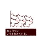 ぬこの団体芸!(個別スタンプ:26)