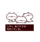 ぬこの団体芸!(個別スタンプ:27)