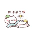 ぬこの団体芸!(個別スタンプ:30)