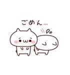 ぬこの団体芸!(個別スタンプ:32)
