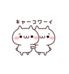 ぬこの団体芸!(個別スタンプ:34)