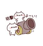 ぬこの団体芸!(個別スタンプ:35)