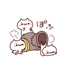 ぬこの団体芸!(個別スタンプ:36)