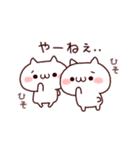 ぬこの団体芸!(個別スタンプ:38)