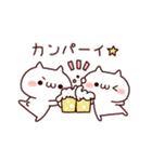 ぬこの団体芸!(個別スタンプ:39)