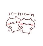 ぬこの団体芸!(個別スタンプ:40)