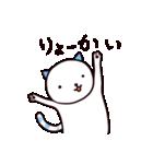 40匹の水玉猫(個別スタンプ:02)