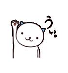 40匹の水玉猫(個別スタンプ:03)