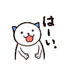40匹の水玉猫(個別スタンプ:05)