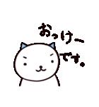 40匹の水玉猫(個別スタンプ:08)
