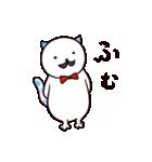40匹の水玉猫(個別スタンプ:11)