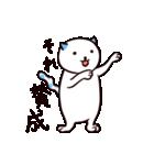40匹の水玉猫(個別スタンプ:12)