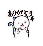 40匹の水玉猫(個別スタンプ:13)