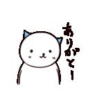 40匹の水玉猫(個別スタンプ:15)