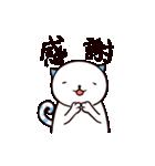 40匹の水玉猫(個別スタンプ:16)
