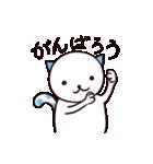 40匹の水玉猫(個別スタンプ:18)