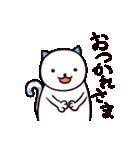 40匹の水玉猫(個別スタンプ:22)