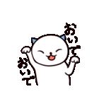 40匹の水玉猫(個別スタンプ:24)