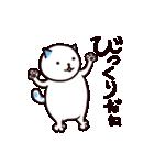 40匹の水玉猫(個別スタンプ:26)