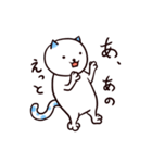 40匹の水玉猫(個別スタンプ:27)
