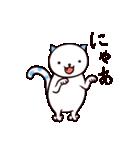 40匹の水玉猫(個別スタンプ:32)