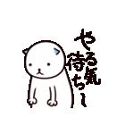 40匹の水玉猫(個別スタンプ:33)