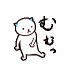 40匹の水玉猫(個別スタンプ:35)