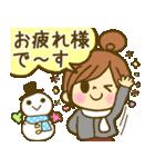 お絵かきガールズスタンプ3~冬ver.~(個別スタンプ:01)