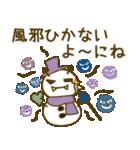 お絵かきガールズスタンプ3~冬ver.~(個別スタンプ:08)