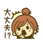 お絵かきガールズスタンプ3~冬ver.~(個別スタンプ:09)