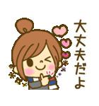 お絵かきガールズスタンプ3~冬ver.~(個別スタンプ:10)