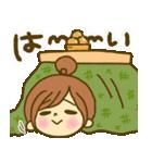お絵かきガールズスタンプ3~冬ver.~(個別スタンプ:12)