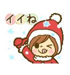 お絵かきガールズスタンプ3~冬ver.~(個別スタンプ:14)