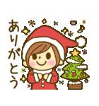 お絵かきガールズスタンプ3~冬ver.~(個別スタンプ:15)