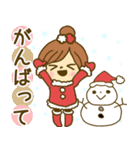 お絵かきガールズスタンプ3~冬ver.~(個別スタンプ:16)